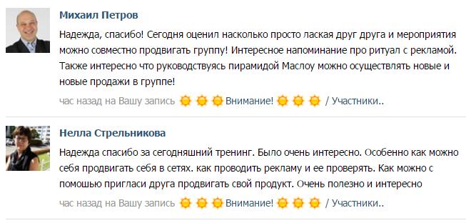 Михаил Петров Нелла Стрельникова Отзывы 10.06