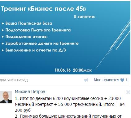 Отчет Михаила Петрова