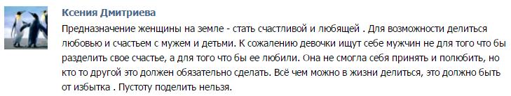 отзыв для Ольги Ш7