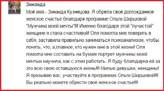 beRDoi_cthU